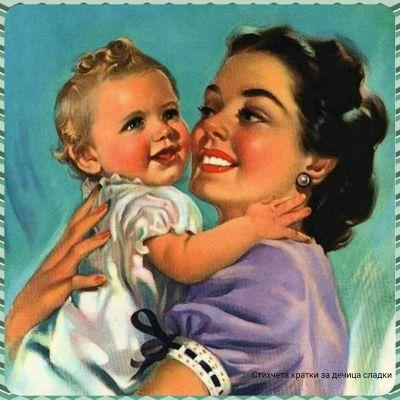 Полезни теми за родители - Изображение 2