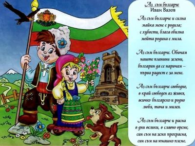 Детски песнички 2