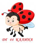 Заповед за въвеждане на временни противоепидемични мерки - ДГ 44 Калина - София